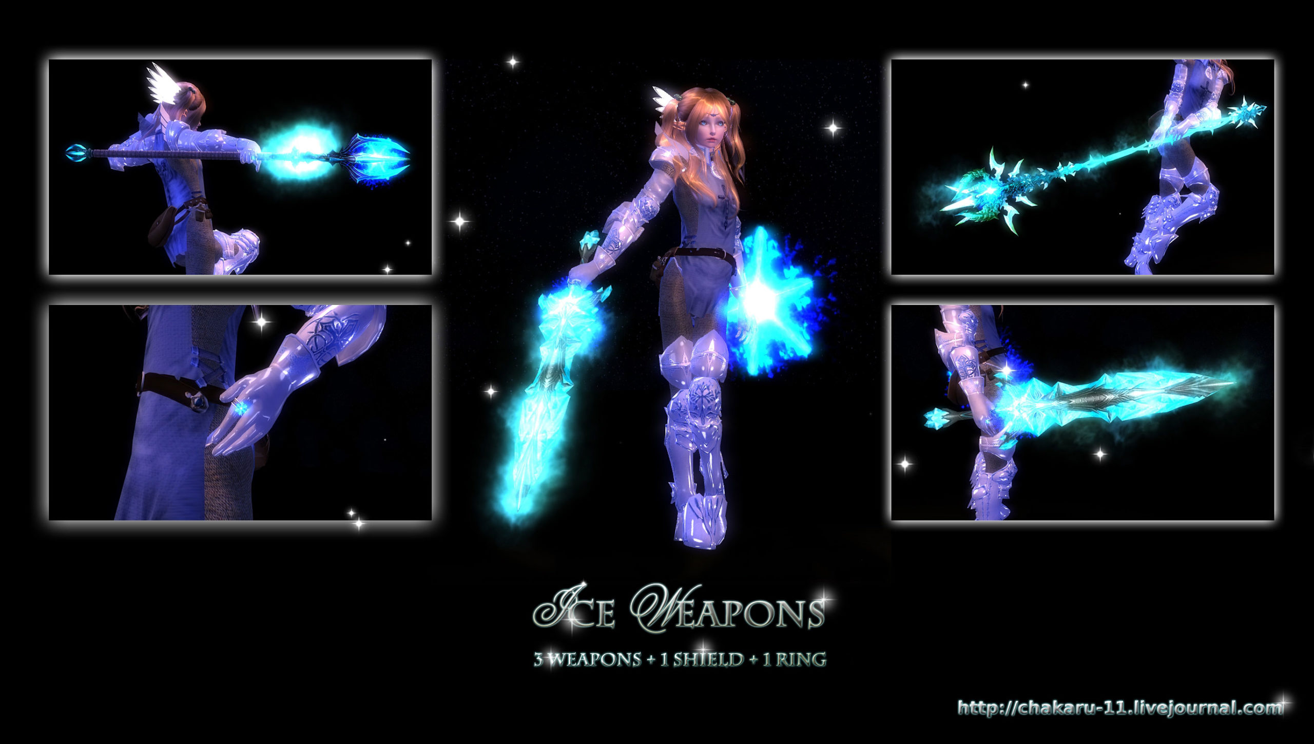 ice-weapons